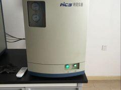Mikroelementų analizė